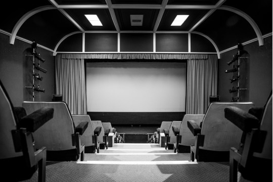 New Cinema Screen